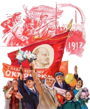 En 1917 Lenin revolutions plakat