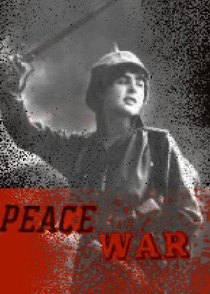 peace war - kvinde som tysk soldat