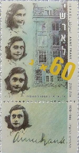 farvelagt foto af Anne Frank