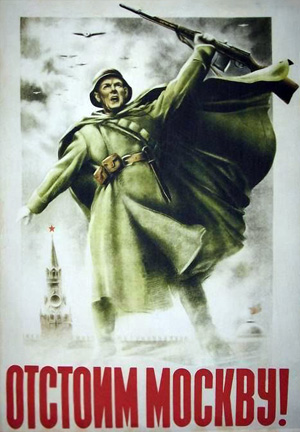 Fuhrer's danke - for indsamling af beklædning til fronten