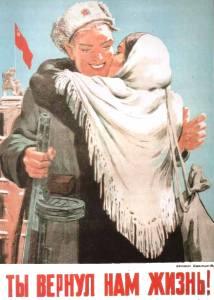 Sovjetisk propagandaplakat fra 2. Verdenskrig