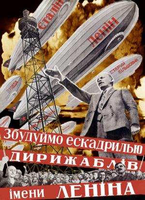 lenin foran luft sovjetiske luftskibe og en amrikansk atombombe