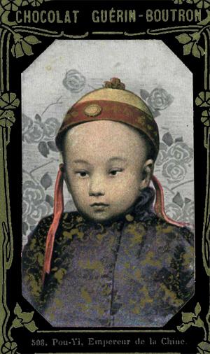 Et samlekort af den sidste Kejser Pu-Yi